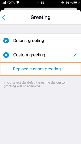 Replace custom greeting iOS